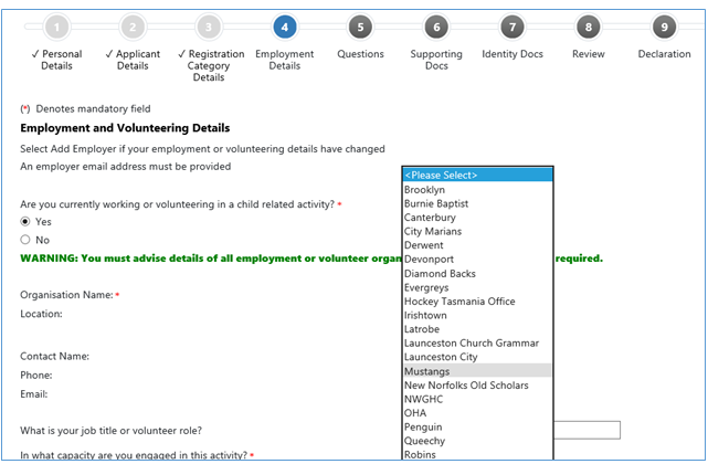 Text and search fields when searching for the location for an employer or organisation in the RWVP online registration system